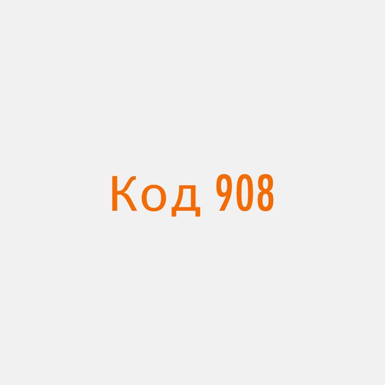 78715529000 - точное определение оператора и региона по номеру телефона