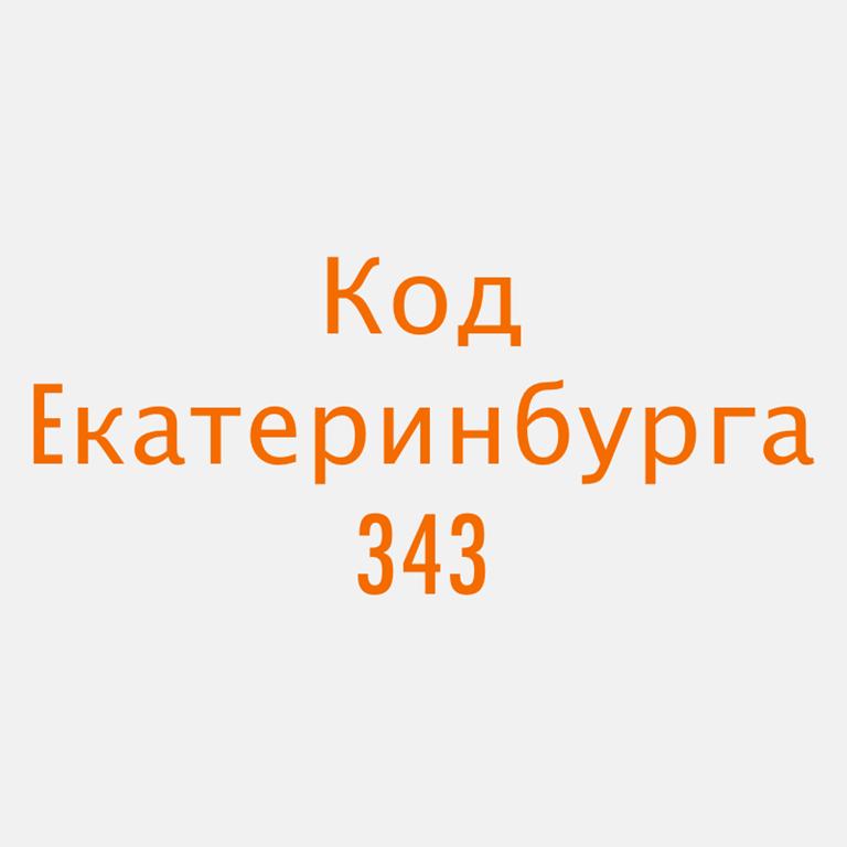 Телефонные коды городов Информ прогулка Новости Лунинца